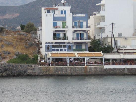 Ofou To Lo: Vue du restaurant.
