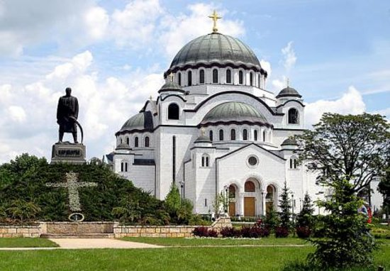 Belgrado, Serbia: ST SAVA'S CHURCH