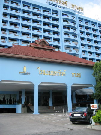 Photo of Nakornping Palace Hotel Chiang Mai