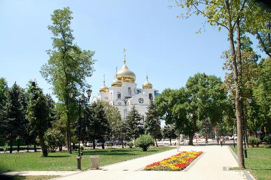 Lastminute hotels in Krasnodar