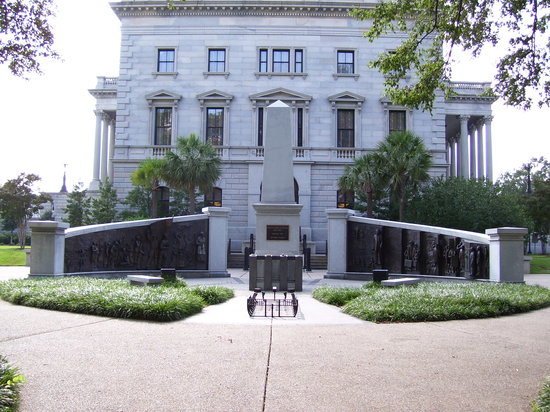 South Carolina State House: African American History Monument