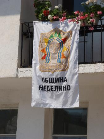 Nedelino, Bulgária: Municipality Seal