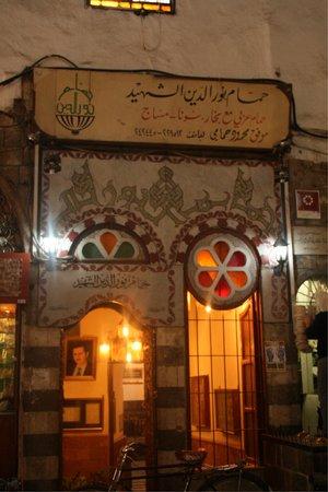 Souq al-Bizuriyyah (Sweet Souq)