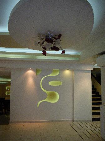 Faros 1 Hotel: entrée