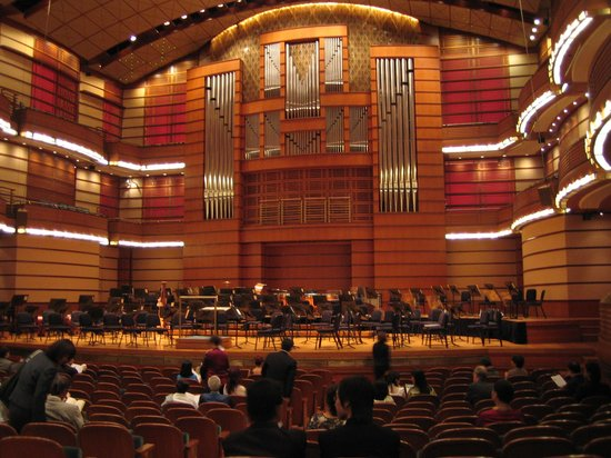 Dewan Filharmonik Petronas Photo