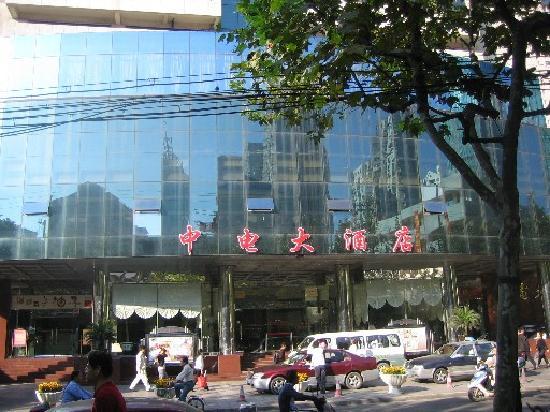 Zhongdian Hotel: ホテル正面