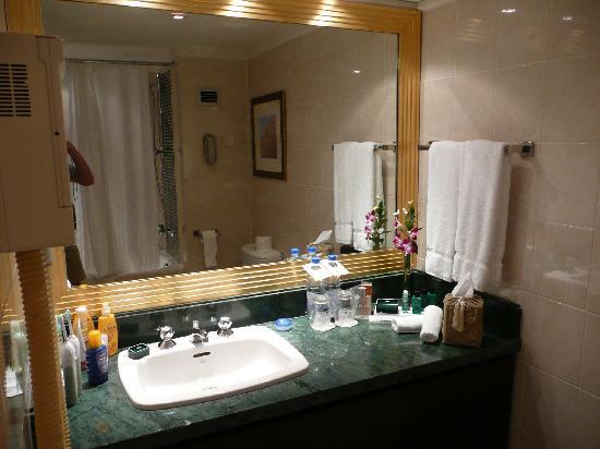 Le Meridien Abu Dhabi: (Executive level room