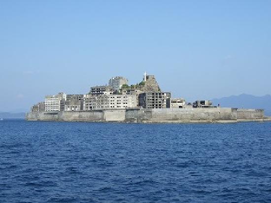 Nagasaki, Japon : 軍艦島