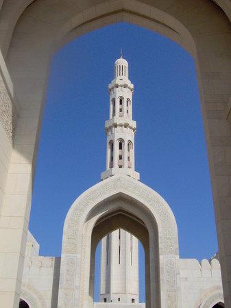 Omán: Gran Mezquita