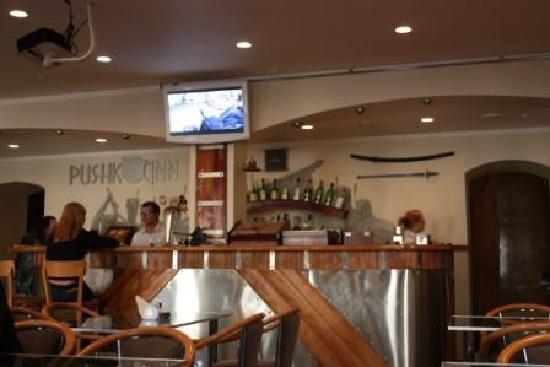 Pushka Inn Hotel: the bar