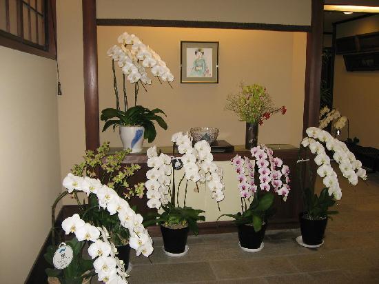 Matsubaya Inn: Entrada