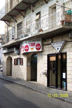 Falafel Ha'zkenim