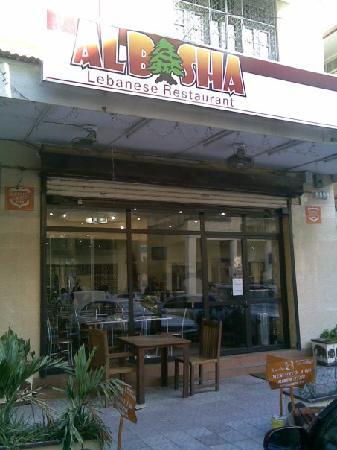 ALBASHA Lebanese Restaurant : albasha rest. from outside