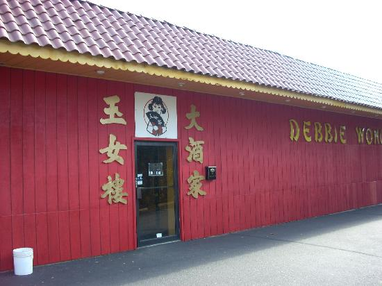 Debbie Wong Restaurant: The front door at Debbie Wong Chinese Restaurant