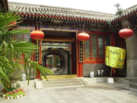 Fangshan Restaurant (Beihai) : Patio interior