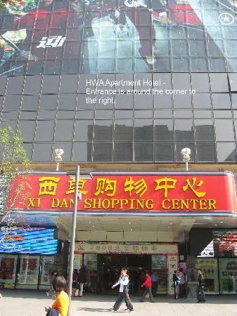 HWA (Apartment) Hotel: Xidan Shopping Center & HWA Hotel