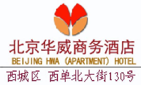 HWA (Apartment) Hotel: Hotel Address