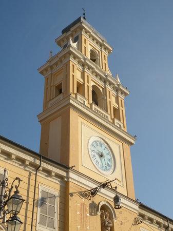 Parma, İtalya: Piazza Garibaldi