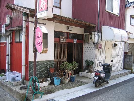 Kotobuki: 正面玄関