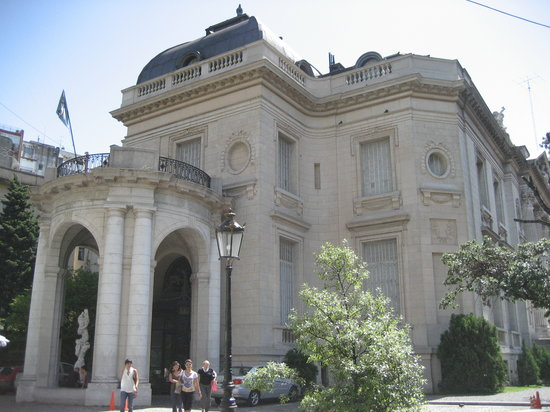 المتحف الوطني للفنون الزخرفية