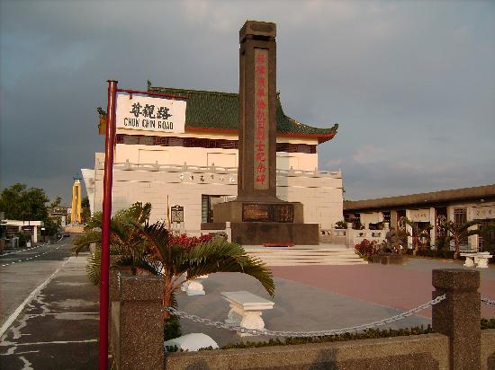Chinese Cemetery: Corner