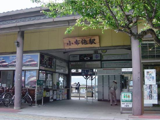 Obuse-machi, Japan: Obuse Station by David Hylton