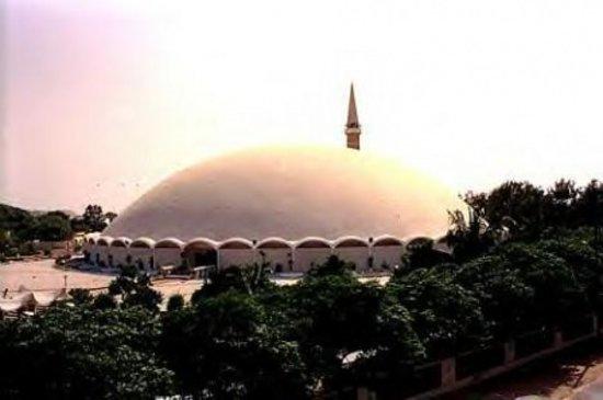 Karachi, Pakistan: Tooba Mosque