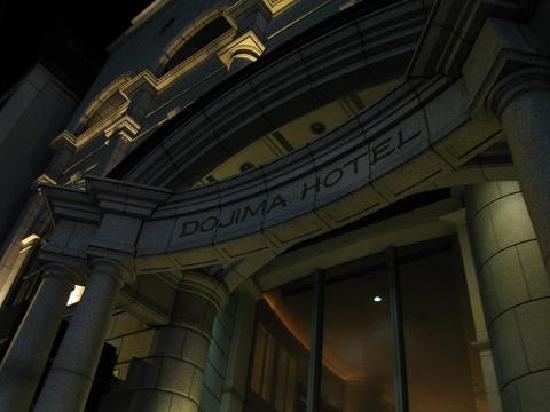 Dojima Hotel: エントランス