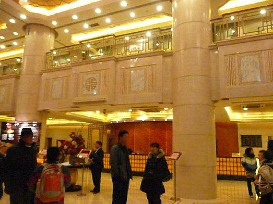 TianBao Holiday Hotel: lobby