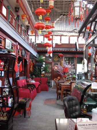 Red Lantern House: the main building