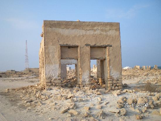 Qatar: Monument