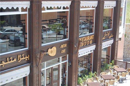 Awtar Cafe Restaurant