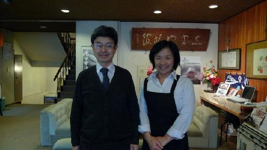 Shimaya Ryokan: Our Hosts