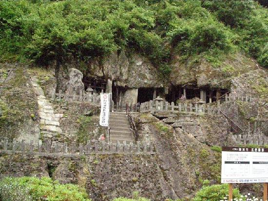 Iwami-Ginzan Silver Mine: The entrance of 500 rakan temple