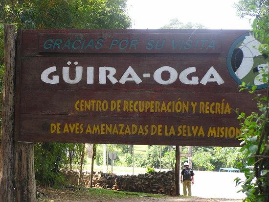 Puerto Iguazu, Argentina: À Güira-Oga. L´entrée