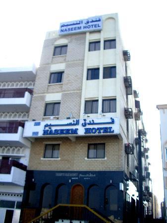 Naseem Hotel: ホテル外観