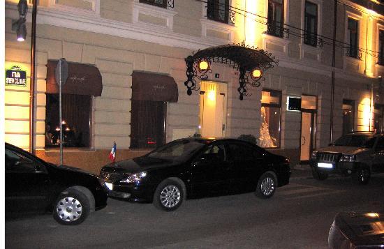 Hotel Cherica: The Entrance