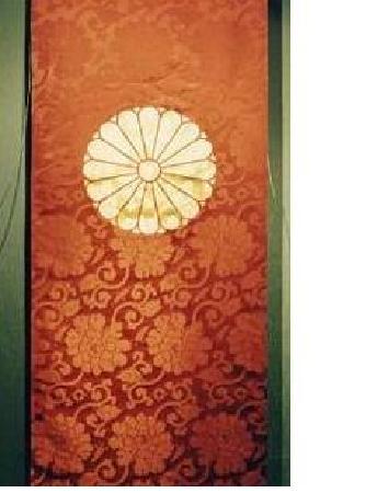 Matsudaya Hotel: 湯田温泉松田屋ホテル