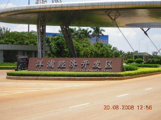 Hainan, China: Entering Yangpu