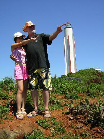 Hainan, China: Yangpu point lighthouse