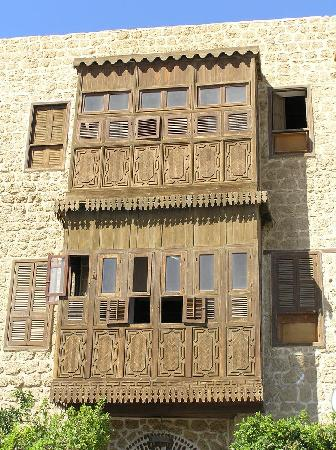 Al Quseir Hotel