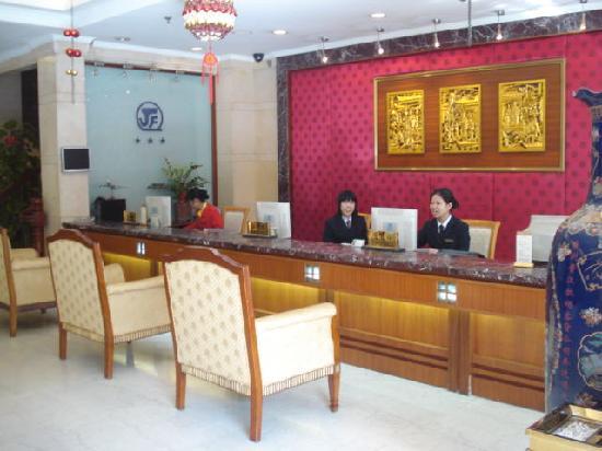 Super 8 Hotel Quanzhou Xin Che Zhan : Front Desk