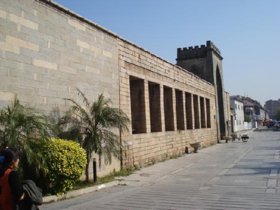 Super 8 Hotel Quanzhou Xin Che Zhan : Moslem Mosque