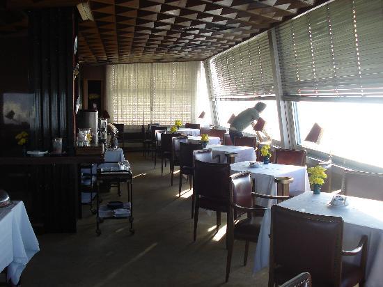 Albergaria Miradouro: dining room
