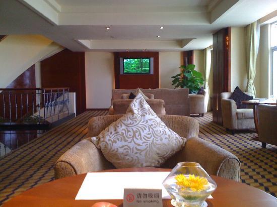 Chamen Hotel: Lounge 14th floor