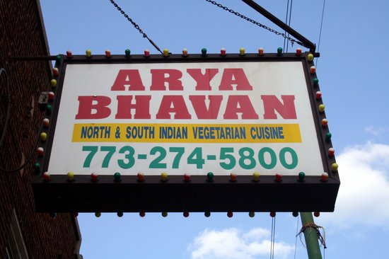 Arya Bhavan Chicago West Ridge West Rogers Park Menu