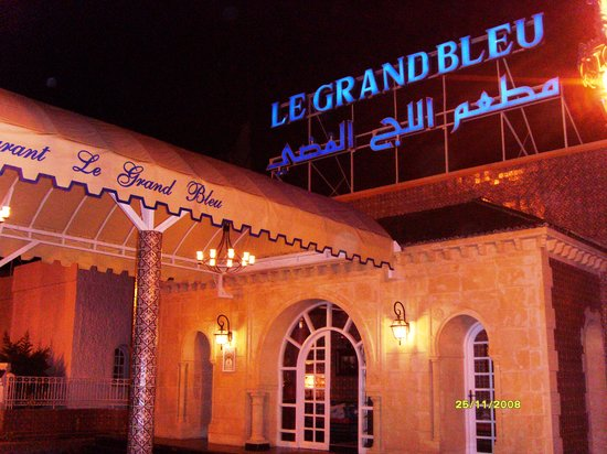 restaurant le grand bleu gammarth restaurant reviews phone number photos tripadvisor. Black Bedroom Furniture Sets. Home Design Ideas