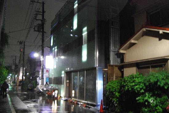 Andon Ryokan: Vue de l'extérieur
