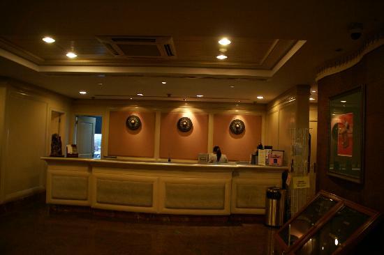 Hotel Shangri-La Kota Kinabalu: フロント