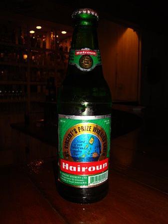 Mustique: Beer!
